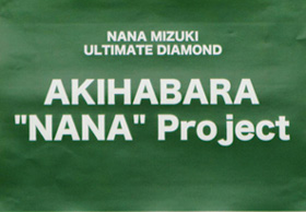 AKIHABARA NANA Project