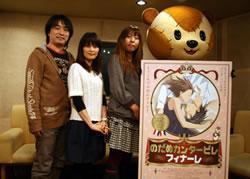 今 千秋監督、川澄綾子、関 智一、マングース