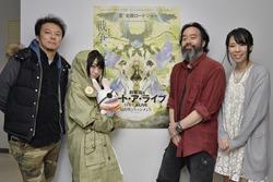 左より えびなやすのり音響監督、野水伊織さん、元永慶太郎監督、倉兼千晶プロデューサー