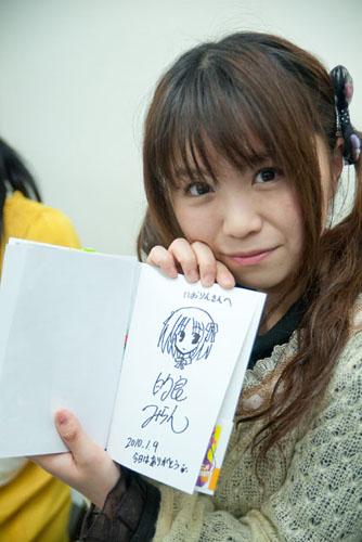 凛子ちゃんのイラスト入りサインを頂いちゃいました!