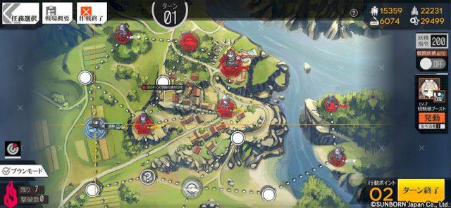 ▲マップごとの任務目標を達成することでクリアとなる。 配置されているマスには様々なギミックがある。 配置や効果を考えながら攻略しよう。