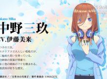 ▲三玖がどんな女の子なのか、そして、もしゲームのような無人島生活になったらなど、三玖役伊藤美来さんによる音声コメントを公開。